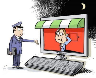 e-ticarette bildirim zorunluluğu